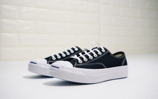 Converse Jack Purcell Signatur
