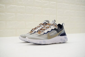 UNDERCOVER x Nike Upcoming React Element 87