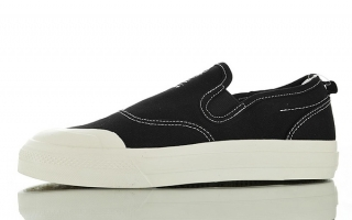 Adidas Unisex Originals Nizza Slip-on