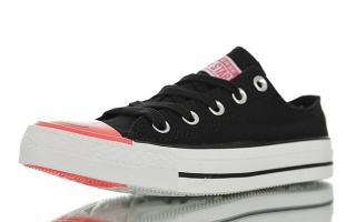 Converse Chuck Taylor All Star Carnival Colorblock OX
