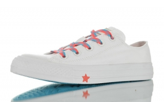 Converse Chuck Taylor All Star Glow Up OX