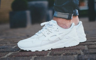 ASICS Tiger Gel Kayano Trainer