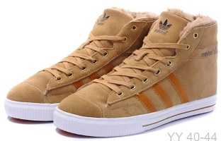 Adidas Winter Hi - Замш