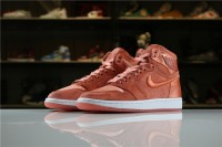 Nike Air Jordan 1 Retro High SOH AO1847-640