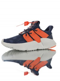 Adidas Originals Prophere  BD7839