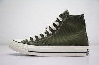 Converse All Star Classic 1970s 159771C