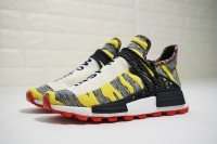 Pharrell Williams x Adidas Afro HU NMD Solar Pack BB9527