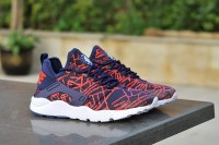 Nike Air Huarache Run Ultra Knit Jacquard Loyal Red Models 818061-400