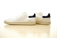 Adidas Originals Stan Smith Primeknit S75148