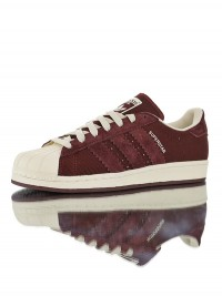 Adidas Superstar 2 BD8068