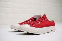Converse All Star Classic 1970s Heritage 160493C