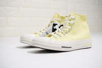 Converse All Star Classic 1970s Heritage 160521C
