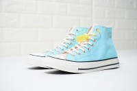 Converse Addict Chuck Taylor All Star 1CK181