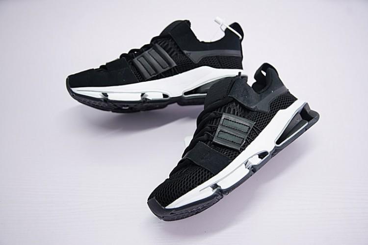 Купить кроссовки Adidas Consortium Twinstrike ADV A3 с доставкой на ... fef1c32ab5