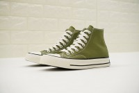 Converse Addict Chuck Taylor All Star 1CK923