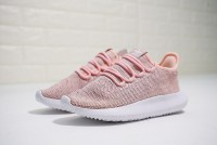 Adidas Tubular Shadow Primeknit BB8871