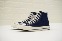 Converse Addict Chuck Taylor All Star 1CK861
