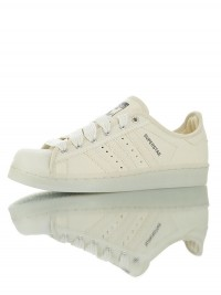 Adidas Superstar S82587