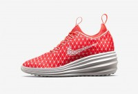 Nike Lunar Elite Sky Hi City Pack  Tokio
