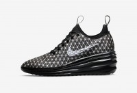 Nike Lunar Elite Sky Hi City Pack New York
