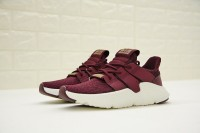 Adidas Originals Prophere CQ8721