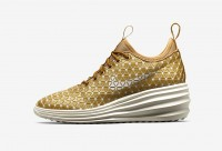 Nike Lunar Elite Sky Hi City Pack London