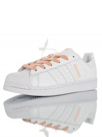 Adidas Superstar CG6617
