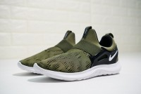 Nike Epic React Flyknit Sock AA7410-501