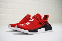 Pharrell Williams x adidas Originals NMD Hu Trail NERD BB0616