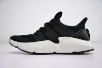 Adidas Originals Prophere CQ3025
