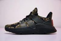 UNDEFEATED x Adidas Originals Prophere AC8198