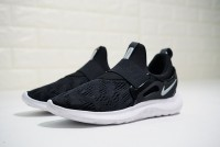 Nike Epic React Flyknit Sock AA7410-004