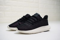 Adidas Tubular Shadow CK AQ0886