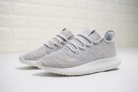 Adidas Tubular Shadow CK B7714