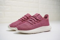 Adidas Tubular Shadow CK B37759