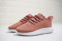 Adidas Tubular Shadow CK DB0327