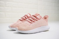 Adidas Tubular Shadow CK AQ1162