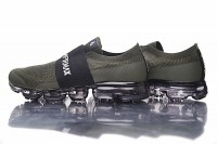 Nike Air VaporMax x Laceless 2017 AH3397-201