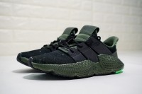 Adidas Originals Prophere B37467