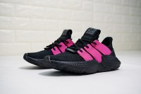 Adidas Originals Prophere B37660