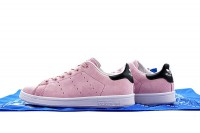 Adidas Originals Stan Smith S75238