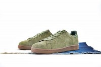 Adidas Originals Stan Smith S80026