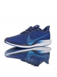Nike Air Zoom Pegasus Turbo