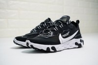 Nike Upcoming React Element 87 AQ1813-337001