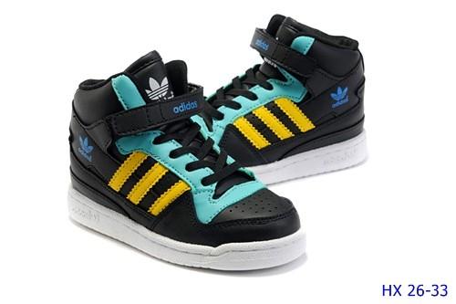b48a26cd Купить детскую обувь Adidas Адидас для детей