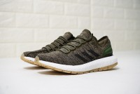 Adidas Pure BOOST LTD S80784
