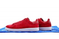 Adidas Originals Stan Smith S75237