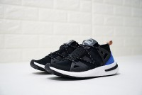 Adidas Originals Arkyn W Boost CQ2749