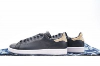 Adidas Originals Stan Smith AQ4858