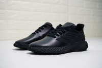 Adidas Sobakov Leather AQ11256